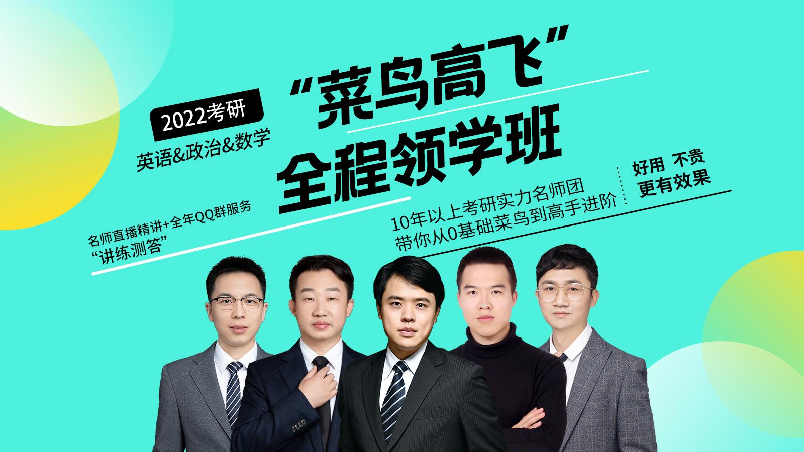 http://www.chaojikaoyan.com/chaojikaoyan/poster/p1.jpg