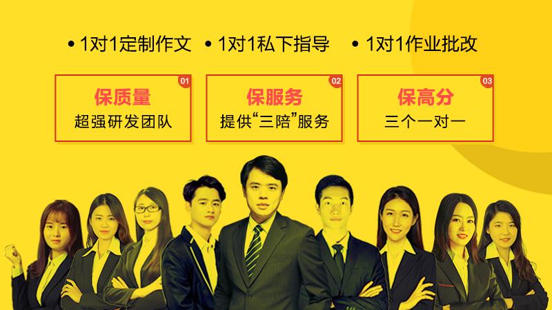 http://www.chaojikaoyan.com/chaojikaoyan/poster/p2.jpg