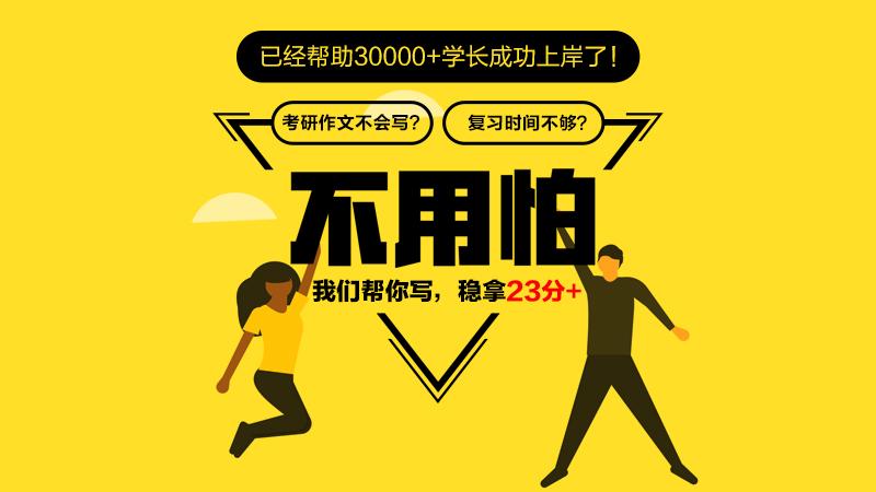 http://www.chaojikaoyan.com/chaojikaoyan/poster/p3.jpg