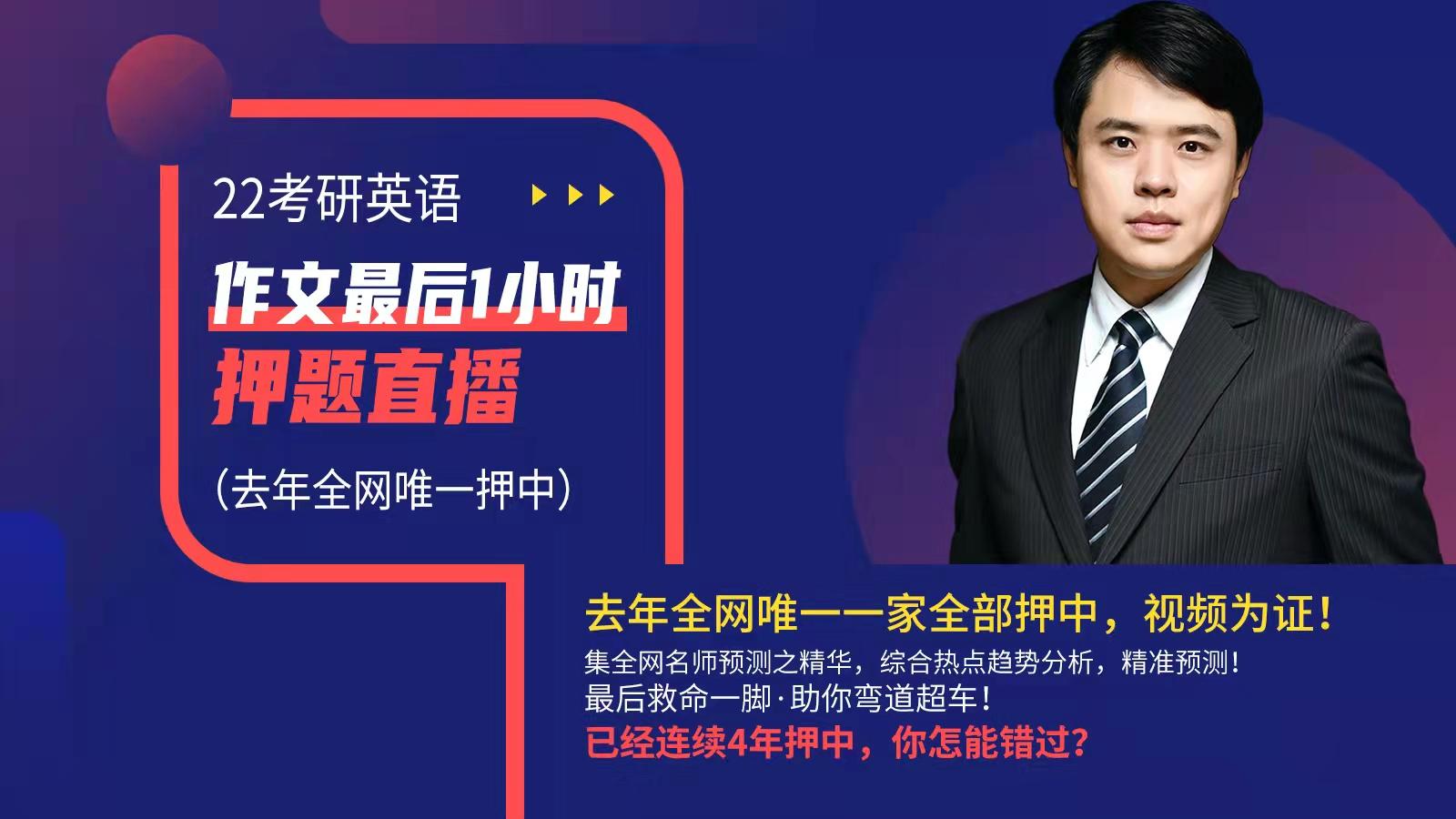 http://www.chaojikaoyan.com/chaojikaoyan/poster/p4.jpg