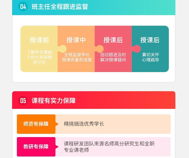 专业课详情N_08.jpg